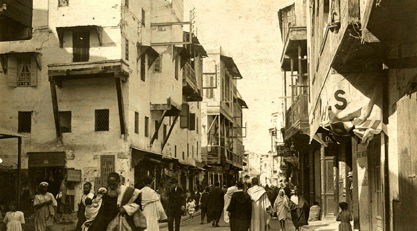 A Jewish neighborhood in Fez, Morocco (year unknown). Exhibitions at the Center for Jewish History and the Museum of Jewish Heritage focus on Sephardic artifacts from Arab countries.